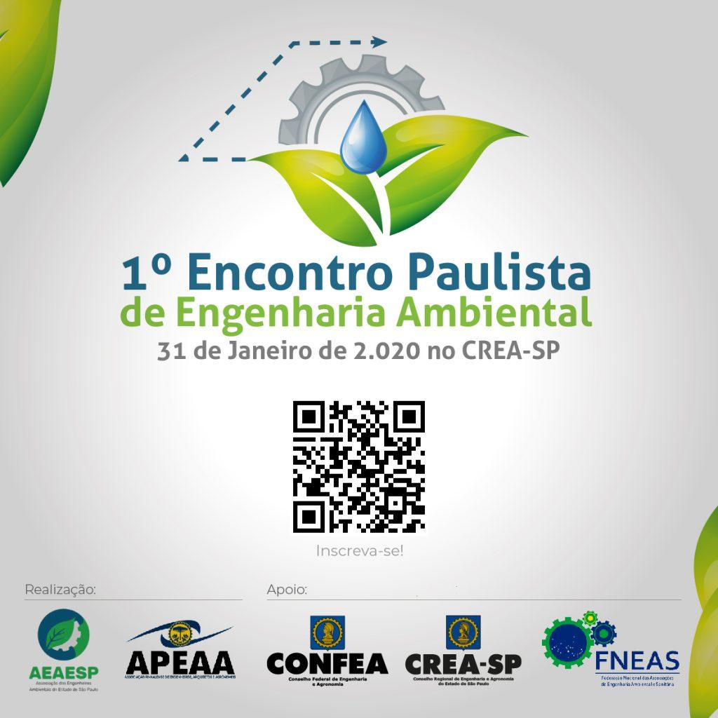 encontro engenharia ambiental